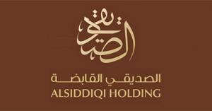 Al-Siddiqi International Group