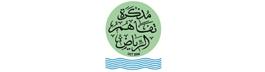 Riyadh Memorandum of Understanding RMOU