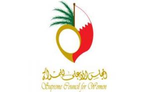 Supreme Council for Women