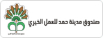 Madinat Hamad Charitable Work Fund