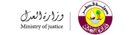 Ministry of Justice - Qatar