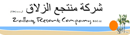 Zallaq Resort Company B.S.C. (c)