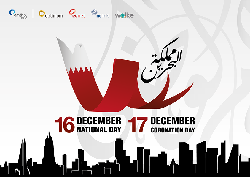 <p>Please be informed that Al-Amthal&nbsp;Bahrain&nbsp;Office&nbsp;will be&nbsp;closed for the National Day of Bahrain&nbsp;holiday on Sunday and Monday 17th and 18th of December 2017</p>